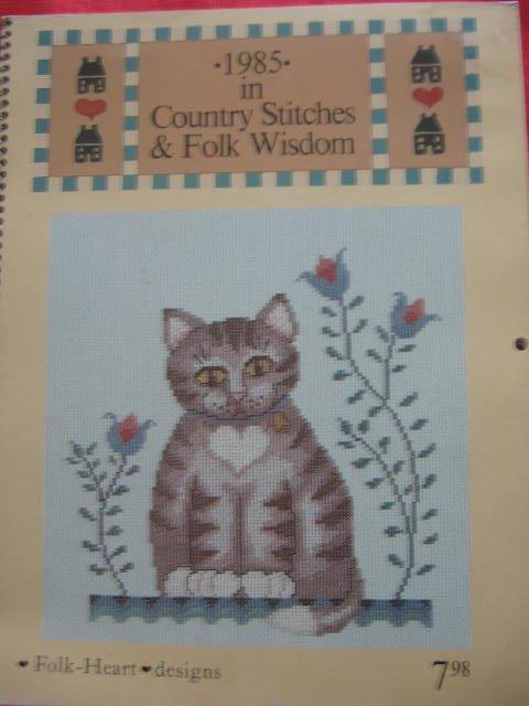 Laura Conley 1985 Cross Stitch Calendar