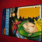 1985 Matchbox Robotech Action Figure: Miriya - Original Cardboard Packaging Cardback