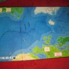 1988 The Hunt for Red October Board Game Piece: Game Board