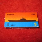 1988 The Hunt for Red October Board Game Piece: Kremlin Red Ship Tab- Soviet