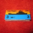 1988 The Hunt for Red October Board Game Piece: Ivan Rogov Red Ship Tab- Soviet