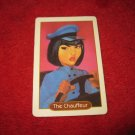 1993 - 13 Dead End Drive Board Game Piece: The Chauffeur Character Card