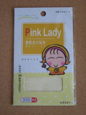 Pre-Cut Double Eyelid Tape - 30 Pairs (Size M)