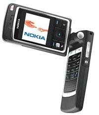 NOKIA 6260 Bluetooth World Phone (Unlocked)