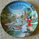 Disney mickey mouse adventure land limited edition art  print plate