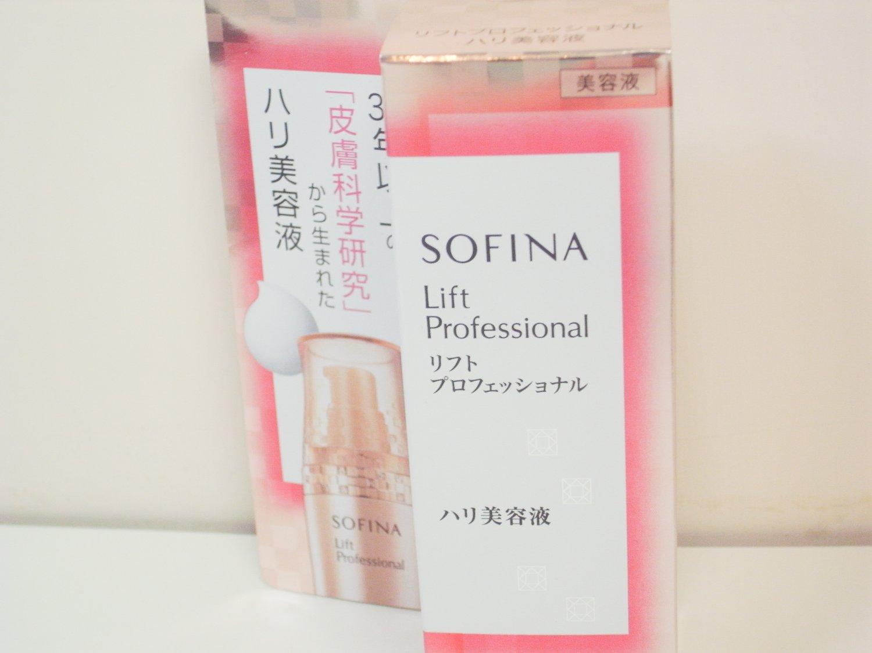 Sofina Lift Professional Pro Essence 40g new in box latest version