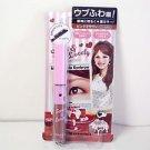 BCL Makemania data 3D Eyebrow Mascara pink brown new
