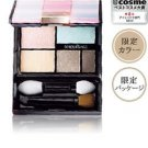 Shiseido Maquillage True Eyeshadow BL250 limited edition Spring 2015