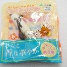 San X Rilakkuma Relax Bear Mini Ball Pen 3 black bag