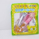 San X Rilakkuma Relax Bear Mini Ball Pen tea Red blk