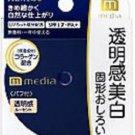 Kanebo Media Pressed Powder AA natural beige SPF17 new