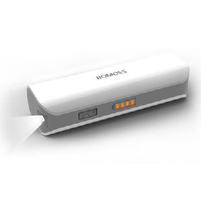 Romoss PH10 2600mAh USB Power Bank Portable External Battery Pack White