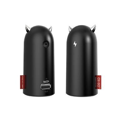 EMIE Devil Volt S100 Power Bank 5200mAh USB 1.2A for Smartphone Tablet MP3/4