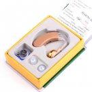 AXON X-168 Sound Enhancement BTE Hearing Aid Aids
