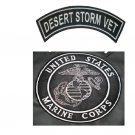 US Marines Desert Storm Vet Patches Set Rocker & Center Back Patch Vest Jacket