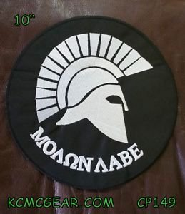 """MOλΩN λ��� Molon Labe for Biker Motorcycle Vest Jacket millitary Back Patch  10"""""""