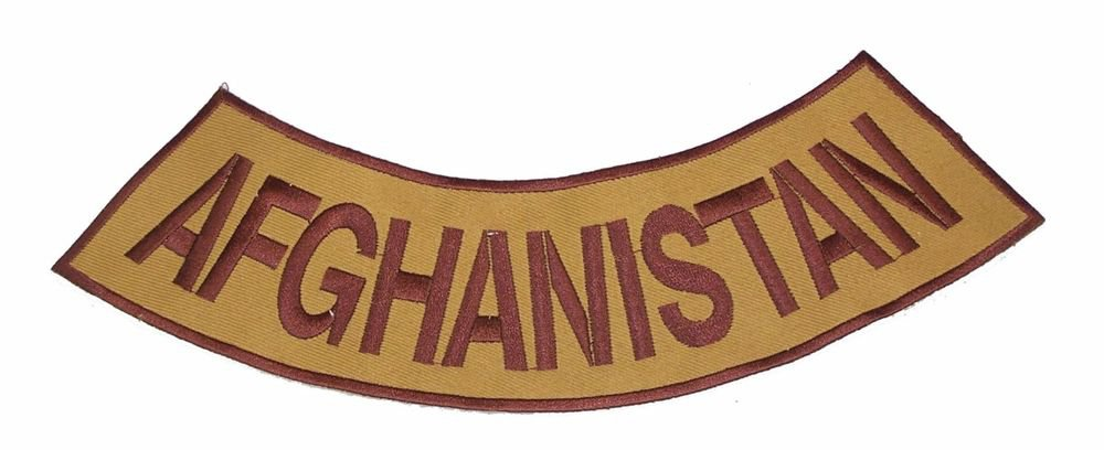 AFGHANISTAN Brown on Gold Bottom Rocker Patch Iron on for Biker Vest and Jacket
