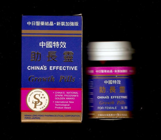 China's Effective Growth Pills 40 capsules for Women (2 bottles) *FREE SHIPPING*