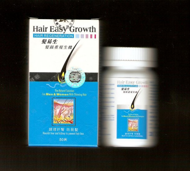 D.K. Hair Easy Growth ~Hair Regeneration~ (4 bottles) FREE SHIPPING