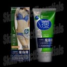 1 tube S-Slimming Cool Mint Fitness Cream (for stubborn belly fats!) 100ml