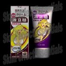 1 tube Mei Yi Sheng Bra-Beauty, Bust Sculpting & Beautifying Cream 100 grams