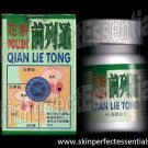 6 bottles DK Qian Lie Tong x50 film-coated pastilles