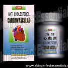 6 bottles GMP Anti-Cholesterol Cardiovascular x 100 softgels FREE SHIPPING