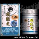 6 bottles DK Shisu Pearl Eye Brightene Pill x 60 pills FREE SHIPPING