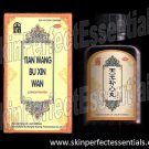 6 bottles Tian Wang Bu Xin Wan x200 tablets