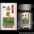 6 bottles Uricel Capsule x 60 capsules FREE SHIPPING
