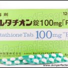 2 packs Japan PH338 Glutathione Skin Whitening Tablets 100 mg x 90 tablets FREE SHIPPING