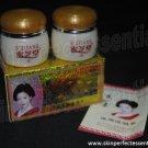 3 boxes S'Zitang Placenta 2 tubs x 20g FREE SHIPPING