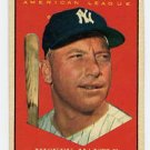 Mickey Mantle MVP 1961 Topps #475