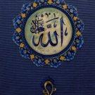 "Islamic Post Card ""Allah"" Design From Original Painting By MaryamOvais."