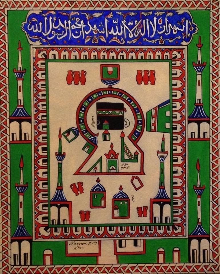 "Islamic Post Card ""bird Eye View Of Kaaba"" Design By MaryamOvaisArt"