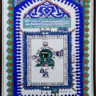 Islamic Art Original handmade painting Illustration of Kaaba ,Iznik Style