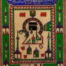 Islamic Art Original handmade painting Illustration of Kaaba with Kalima Shahada