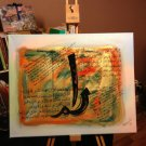 Islamic Calligraphy Art Original Acrylic On Canvas Painting By Maryam C