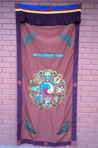 Astamangal Symbol with Ying-Yang Embroidery Brown Door Curtain