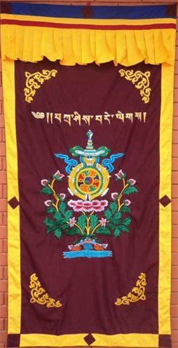 Maroon Eight Auspicious Symbol Combined Spunsilk Door Curtain NEPAL