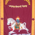 Maroon WindHorse Embroidery Tibetan Buddhist SpunSilk Door Curtain NEPAL
