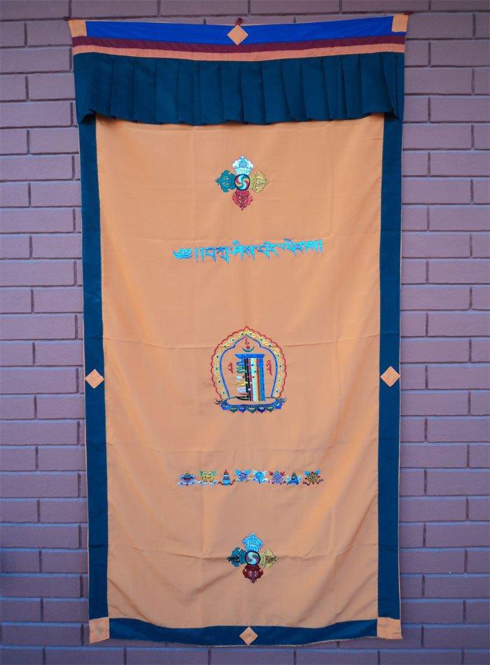 Orange Kalachakra with Eight Auspicious Symbol and Double Dorjee Door Curtain