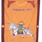 Orange-2 WindHorse Embroidery Tibetan Buddhist SpunSilk Door Curtain NEPAL