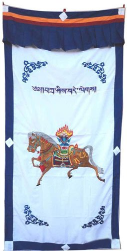 White-2 WindHorse Embroidery Tibetan Buddhist SpunSilk Door Curtain NEPAL