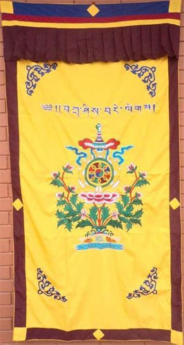 Yellow Eight Auspicious Symbol Combined Spunsilk Door Curtain NEPAL