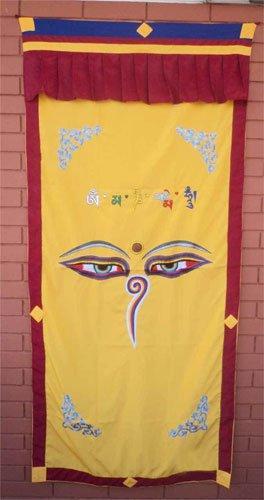 Yellow Wisdom Eye Cotton Door Curtains NEPAL