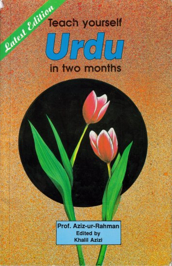 Teach Yourself Urdu In Two Months by Prof. Aziz-ur-Rahman