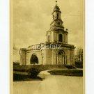 Colton Memorial Chapel Lafayette College Easton Pennsylvania postcard