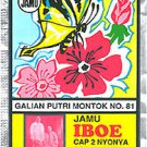 30 Packs of Galian putri montok for women body treatment indonesian herbs