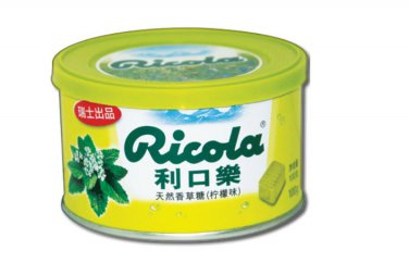 Ricola Lemon Mint Candy in Tin